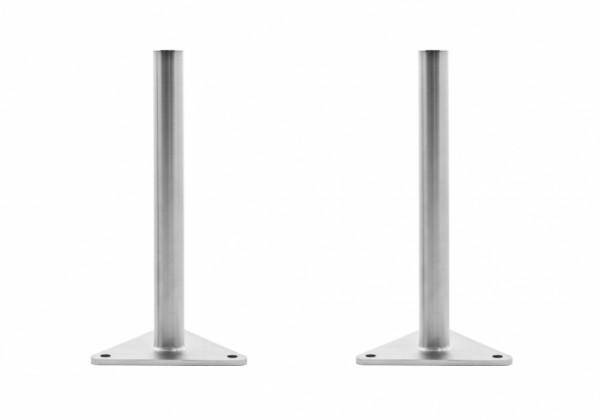 Einfache Holme (1 Paar) - mit frei wählbarem Abstand